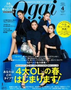 Oggi_2017_4_cover