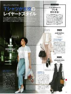 saita_2017_7_P112