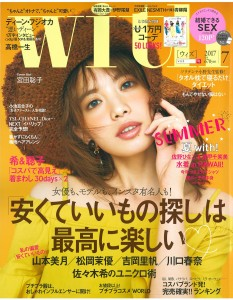 with_2017_7_COVER