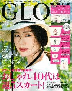 GLOW_2017_4_cover