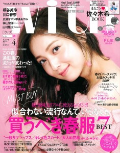With_2017_4_cover