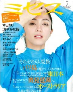 ミセス_2017_7_COVER