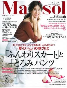 Marisol_2017_7_COVER