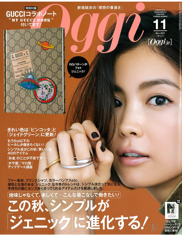 Oggi_2017_11_COVER